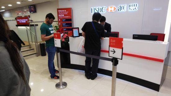 HSBCチムサーチョイ支店の受付